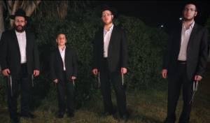 """אלאור ולנר וילדיו מבצעים פרק קי""""ח ווקאלי"""