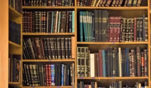 ספרים. אילוסטרציה