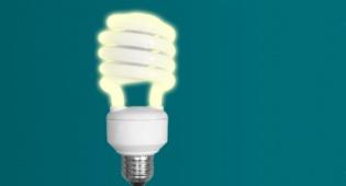 משרד האנרגיה מאפשר לכם לחסוך