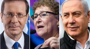 חלק מהאישים המוזכרים כמועמדים לנשיאות