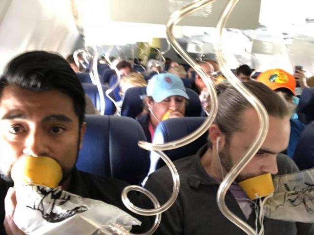 הנוסעים המבוהלים
