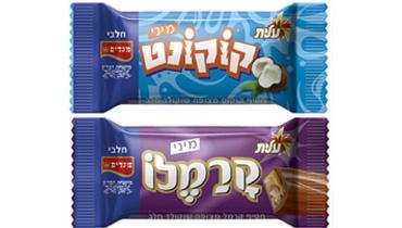 השוקולדים החדשים