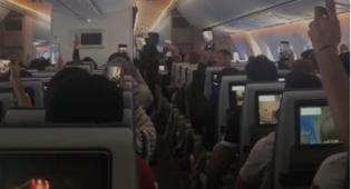 לאחר הטיסה הכי ארוכה; נוסעים פרצו בשיר
