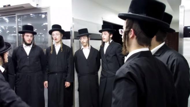 יוסף השם - מקהלת ישיבת בעלזא בחיפה