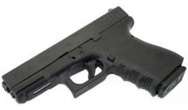 האקדח החדש
