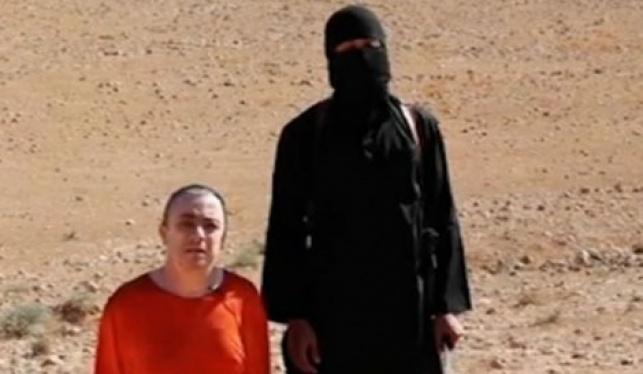עריפת ראש בדאעש