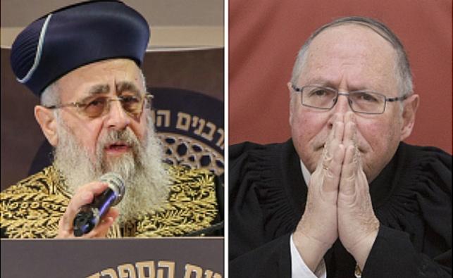 """השופט רובינשטיין והראשון לציון - בג""""ץ נגד הראשל""""צ: לא ידון ב'גט מצפת'"""