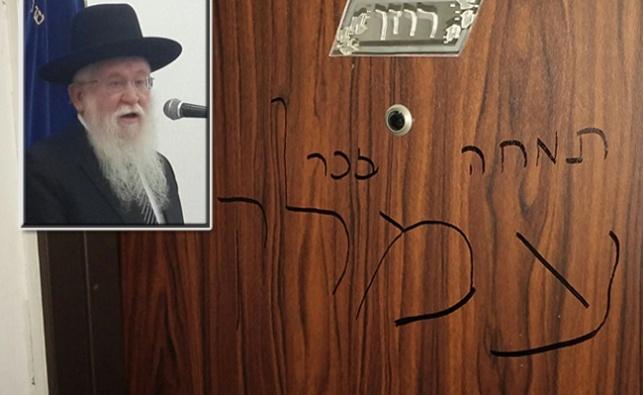 הגרפיטי על דלת הבית