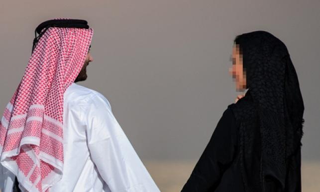 אישה החרדית הלכה עם ערבי