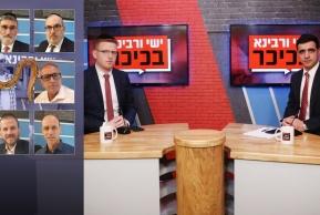 """ח""""כ אשר, חיים כהן ולוכדי הנחשים באולפן"""