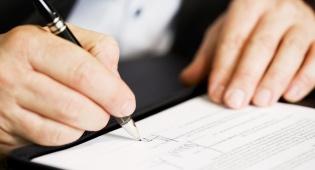 חושפים תעודת הזהות שלנו: חתימה על חוזה