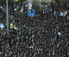 עצרת הענק בי-ם תבוטל בהוראת המשטרה