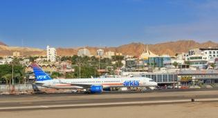 מטוס הבואינג של ארקיע בנמל התעופה באילת