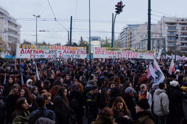 הפגנה ביוון