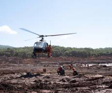 משלחת הסיוע שנשלחה לברזיל נחתה חזרה