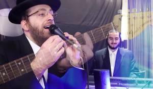 אהרל'ה סאמט ולייזר ברנדמרק במחרוזת להיטים