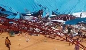 לפחות 160 הרוגים בקריסת גג בניגריה