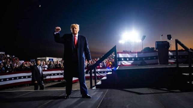 טראמפ סיפר:' הצבעתי לבחור בשם טראמפ'