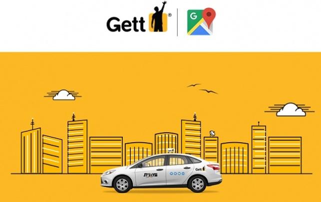 שירות המוניות GETT ישולב עם גוגל מפות