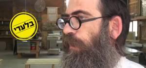 הרב קסל בראיון המטלטל