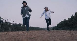 """להקת המופת """"זושא"""" בקליפ חדש - התקווה"""