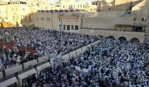 'הושענא רבה': אלפים הגיעו לכותל המערבי
