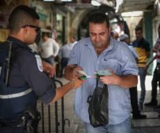 שוטר דורש תעודה מזהה