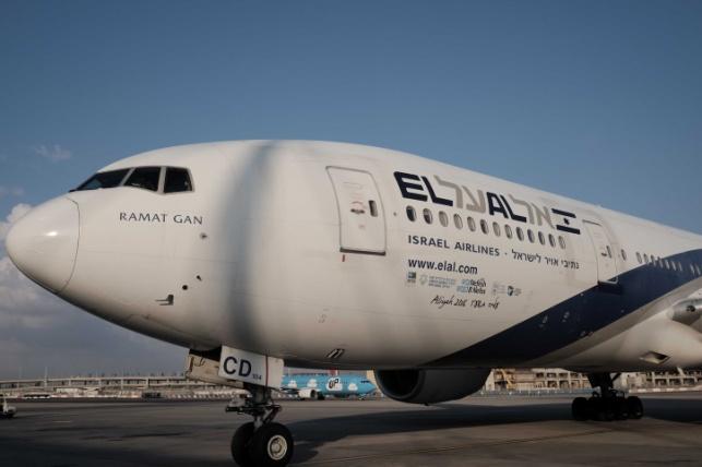 אל על תאפשר לבטל טיסות ללא תשלום