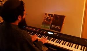 אחיה אשר כהן אלורו מבצע: ניגון 'שאמיל'
