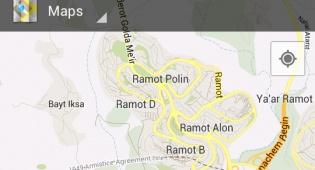 חוזרת לאייפון - המפות של גוגל חוזרות לאייפון