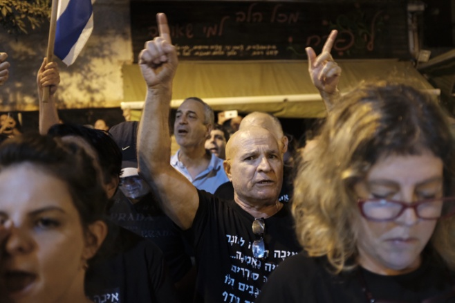 מארגני ההפגנות מול היועץ המשפטי עוכבו