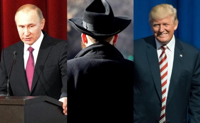 טראמפ ופוטין