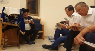 """צפו: יו""""ר הסוכנות היהודית בקריאת 'איכה'"""