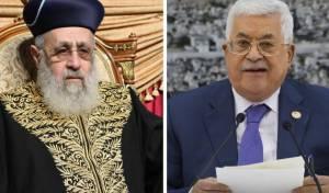 """הראשון לציון ויו""""ר הרשות הפלסטינית"""