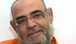 """גזר הדין: מאסר עולם לרוצח הרב אלעזר אבוחצירא זצ""""ל"""