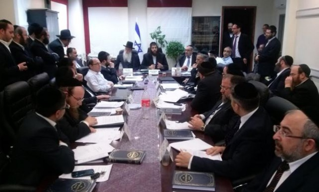 מועצת עיריית אלעד