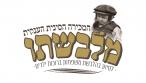 לוגו הקמפיין