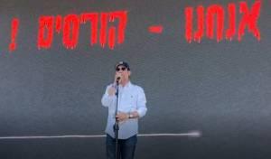 לפידות במחאת המוזיקאים: 'עני חשוב כמת'