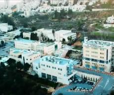 המרכז האקדמי לב