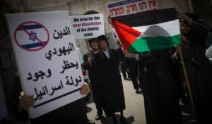 א-ל-ו-ל במאה שערים: הפגנה נגד המדינה