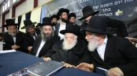 """אלפי ילדים בסיום לזכר הרבנית שטיינמן ע""""ה"""
