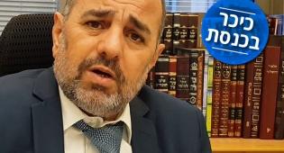"""ח""""כ יעקב מרגי בראיון"""
