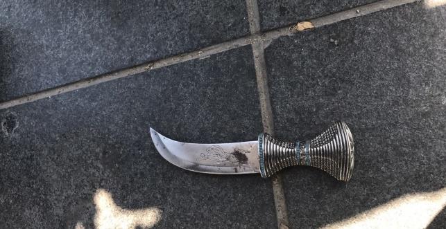 הסכין שנמצאה