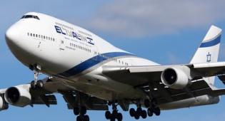 'אל על' במקום האחרון בין חברות התעופה