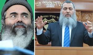 הרב ניר בן ארצי והרב אמנון יצחק