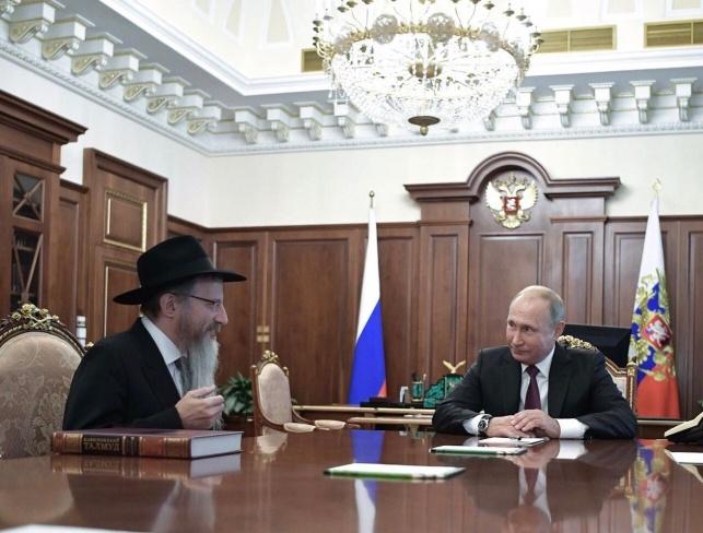 הרב לאזאר עם הנשיא םוטין