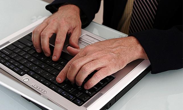 הורשע מפיץ האגרון ברשת האינטרנט