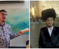 יהודה בימיו כחסיד גור - וכיום