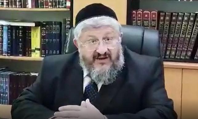 הגאון רבי יהודה דרעי