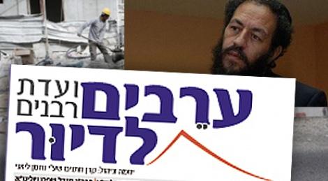 המודעה בהמודיע. בקטן: שמוליק ליאני - מכה לועדת הרבנים: 'ערבים לדיור'